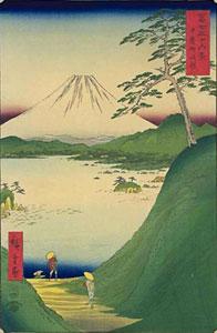 Utagawa Hiroshige Misaka Pass in Kai Province