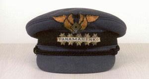Panamarenko Kepi 1997